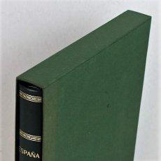 Sellos: ÁLBUM CON HOJAS EDIFIL CON FILOESTUCHE, BLOQUE DE CUATRO,PERÍODO 1950 - 1959. Lote 155799466
