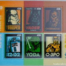Sellos: SELLO HOJA BLOQUE LENTICULAR STAR WARS, CORREOS 2017. VADER, CHEWBACCA, R2-D2, YODA, C-3PO.. Lote 156889350