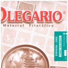 Sellos: HOJAS OLEGARIO AÑO 2002 - PRIMER SUPLEMENTO. MONTADAS CON ESTUCHES TRANSPARENTES. Lote 157378822