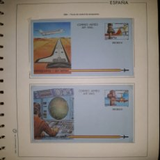 Selos: HOJA N°4 SOBRES ENTERO POSTAL AEROGRAMAS 1984. Lote 157929305