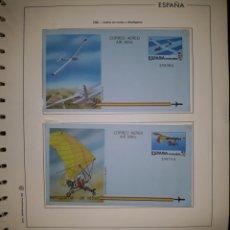 Selos: HOJA N°5 SOBRES ENTERO POSTAL AEROGRAMAS 1985. Lote 157929650