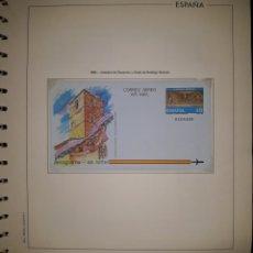Selos: HOJA N°6 SOBRE ENTERO POSTAL AEROGRAMAS 1986. Lote 157929952