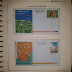 Selos: HOJA N°7 SOBRES ENTERO POSTAL AEROGRAMAS 1988. Lote 157930482