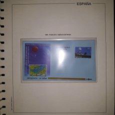 Sellos: HOJA N°13 SOBRE ENTERO POSTAL AEROGRAMA 1999. Lote 157932232