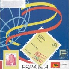 Sellos: HOJAS RECORTADAS 2001 EDIFIL. Lote 161870882