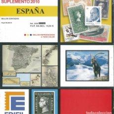 Sellos: HOJAS SELLOS RECORTADOS 2010 EDIFIL. Lote 161885402
