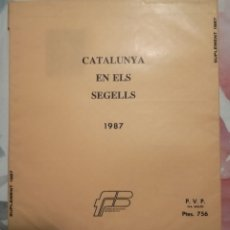 Sellos: SUPLEMENTO 1987 CATALUNYA EN ELS SEGELLS. Lote 167169952