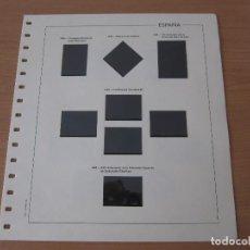 Sellos: HOJAS EDIFIL ESPAÑA 1986-88. Lote 171060555