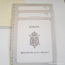 Sellos: SUPLEMENTO DE HOJAS CREAFIL REINADO JUAN CARLOS I, AÑOS 1976-1980. Lote 171241214