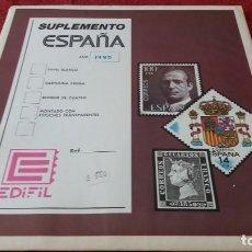 Sellos: EDIFIL - HOJAS SUPLEMENTO 1985 ESPAÑA.. Lote 205344520