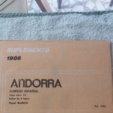 Sellos: EDIFIL - SUPLEMENTO CORREO ANDORRA 1986. Lote 176995257