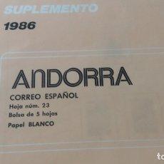 Sellos: EDIFIL - SUPLEMENTO CORREO ANDORRA AEREO 1986. Lote 176995440