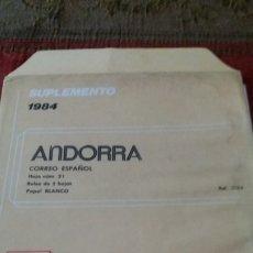 Sellos: EDIFIL - SUPLEMENTO CORREO ANDORRA 1984. Lote 176996254