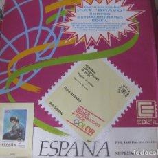 Sellos: !!LIQUIDACIÓN!! SUPLEMENTO DE ESPAÑA 1996 EDIFIL BLOQUE DE CUATRO SIN MONTAR (SELLOS Y HB).. Lote 178961880