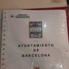 Sellos: AYUNTAMIENTO BARCELONA HOJAS SELLOS MONTADO TRASPARENTES COMPLETO. Lote 183277880