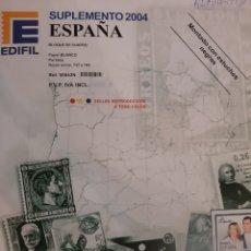 Sellos: ESPAÑA EDIFIL SUPLEMENTO SELLOS BLOQUE DE CUATRO MONTADO ESTUCHES NEGRO. Lote 183298641