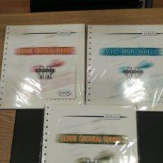Sellos: 3 SUPLEMENTOS TORRES AÑOS 2003, 2004 Y 2005 ESTUCHADOS EN NEGRO. Lote 186180473