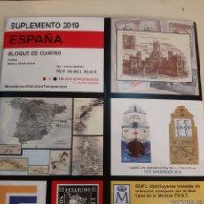 Sellos: EDIFIL 2019 SUPLEMENTO SELLOS BLOQUE CUATRO MONTADO TRASPARENTES O NEGRO SELLOS Y HOJAS BLOQUE. Lote 188625821