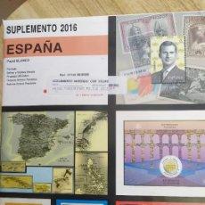 Sellos: SUPLEMENTO EDIFIL 2016. Lote 190591655