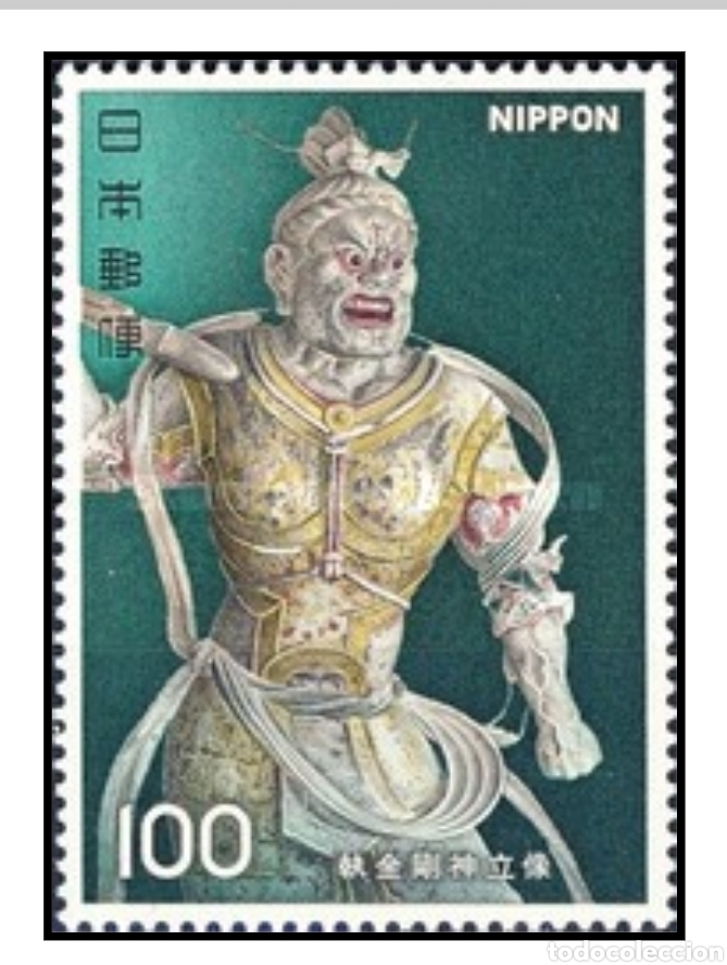 SELLO JAPÓN 1976 (Sellos - Material Filatélico - Hojas)