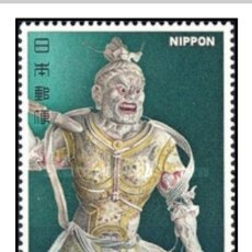 Sellos: SELLO JAPÓN 1976. Lote 194346336