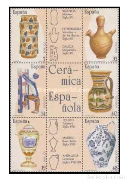 HOJA SELLO CERAMICA ESPAÑOLA (Sellos - Material Filatélico - Hojas)