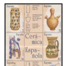Sellos: HOJA SELLO CERAMICA ESPAÑOLA. Lote 194539910