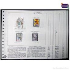Sellos: ESPAÑA 1990. SUPLEMENTO HOJAS MARCA TORRES COLOR - MONTADAS FILOESTUCHES NEGROS. USADO. Lote 194638512