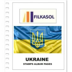 Sellos: UKRAINE STAMPS ALBUM PAGES 1918-2018 - PDF FILE PRINTABLE. Lote 195059796