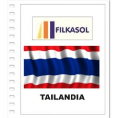 Sellos: THAILAND STAMPS ALBUM PAGES 1883-2018 - PDF FILE PRINTABLE. Lote 195059861