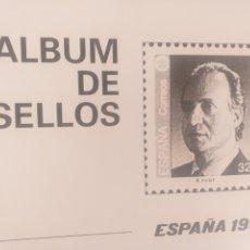Sellos: ESPAÑA FOTOCOPIAS HOJAS AÑO 1997 ARCHIVOS SELLOS VARIAS CON ESTUCHES TRANSPARENTES CONFECCIONADOS. Lote 221544402