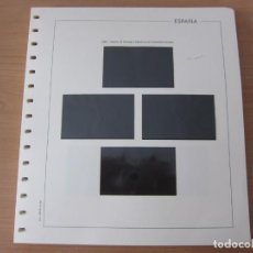 Selos: HOJAS EDIFIL ESPAÑA PARA BLOQUES DE CUATRO 1986-88. Lote 195708065