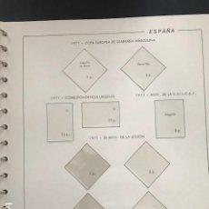 Sellos: HOJAS FILABO ESPAÑA 1971 MONTADAS EN TRANSPARENTE HF70. Lote 195985311