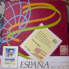 Francobolli: !!LIQUIDACIÓN!! SUPLEMENTO DE ESPAÑA 1994 EDIFIL SIN MONTAR (SELLOS, HB, EP, AE, SEP Y PL).. Lote 196631030