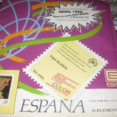 Francobolli: !!LIQUIDACIÓN!! SUPLEMENTO EDIFIL DE ESPAÑA 1997 COMPLETO, SIN MONTAR. Lote 196660395