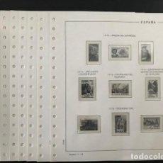 Sellos: HOJAS FILABO SUPLEMENTO AÑO 1976 MONTADAS CON FILOESTUCHES TRANSPARENTES 8 HOJAS HF70. Lote 198750250