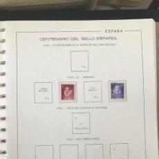 Sellos: HOJAS FILABO SUPLEMENTO AÑO 1950 A 1951 4 HOJAS SIN MONTAR HF50. Lote 198750880