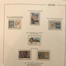 Sellos: HOJAS FILABO ESPAÑA 1979 EN TRANSPARENTE SUPLEMENTO HOJAS FILABO 1979 SIN SELLOS HF70. Lote 198754355