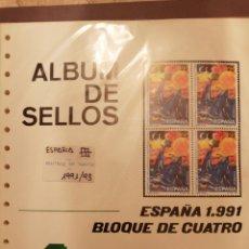 Sellos: BLOQUE DE HOJAS FILABO EN BLOQUE DE CUATRO 1991 AL 1993 ESTUCHADAS. Lote 198949911