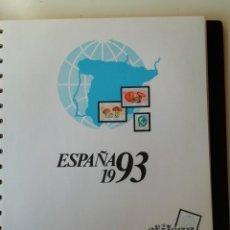 Sellos: HOJAS EFILCAR ESPAÑA 1993-96. ALTA CALIDAD, VER DESCRIPCIÓN. Lote 199195168