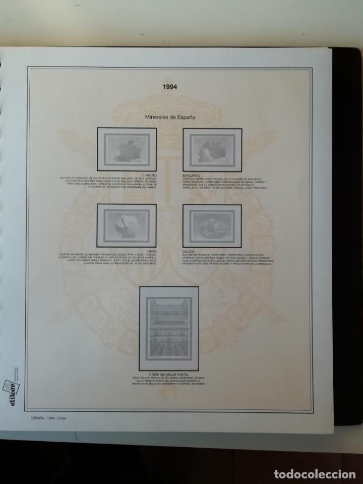 Sellos: HOJAS EFILCAR ESPAÑA 1993-96. Alta calidad, ver descripción - Foto 17 - 199195168