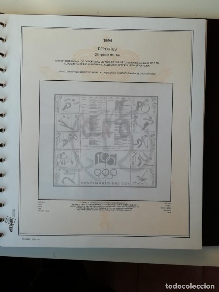 Sellos: HOJAS EFILCAR ESPAÑA 1993-96. Alta calidad, ver descripción - Foto 23 - 199195168