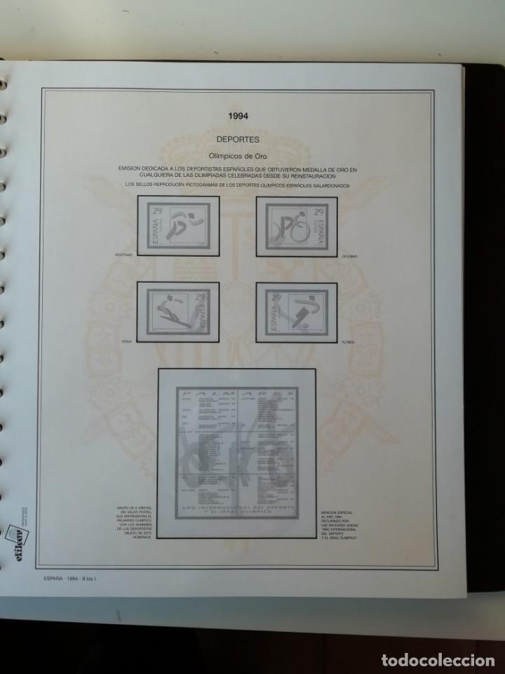 Sellos: HOJAS EFILCAR ESPAÑA 1993-96. Alta calidad, ver descripción - Foto 24 - 199195168