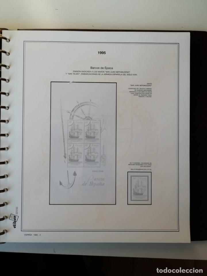 Sellos: HOJAS EFILCAR ESPAÑA 1993-96. Alta calidad, ver descripción - Foto 33 - 199195168