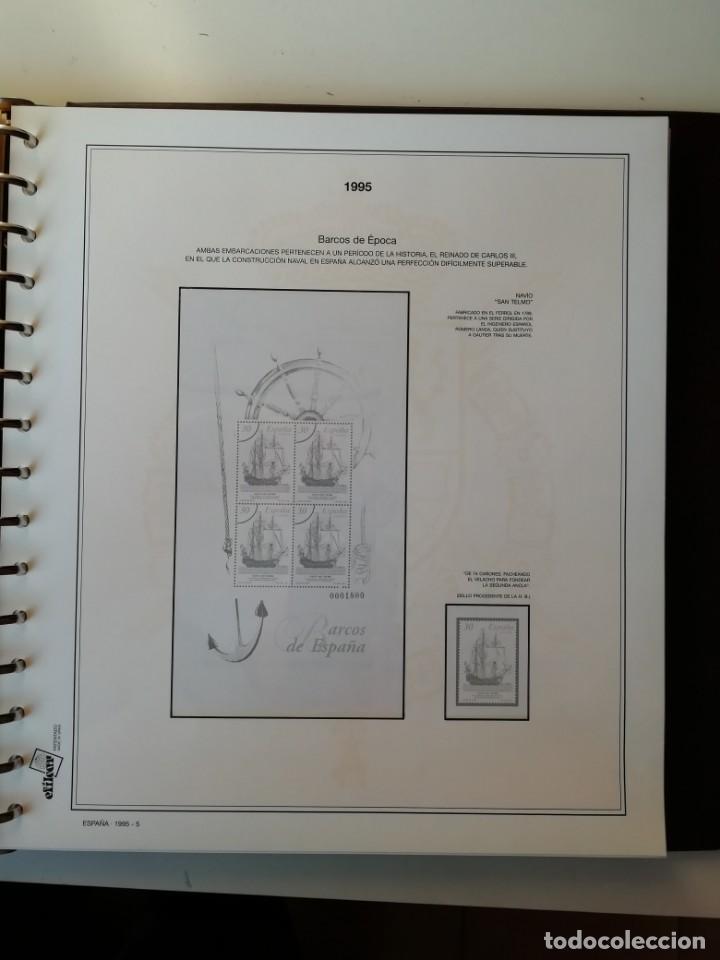 Sellos: HOJAS EFILCAR ESPAÑA 1993-96. Alta calidad, ver descripción - Foto 34 - 199195168