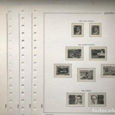 Sellos: HOJAS FILABO ESPAÑA AÑO 1980 EN TRANSPARENTE. SUPLEMENTO FILABO 1980 BLANCO HF80. Lote 199238011