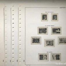 Sellos: HOJAS FILABO ESPAÑA AÑO 1980 MONTADAS EN TRANSPARENTE. HF80. Lote 199238318