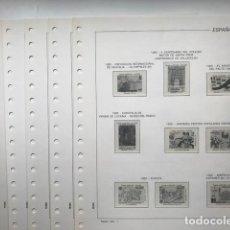 Sellos: HOJAS FILABO ESPAÑA 1985 EN TRANSPARENTE. SUPLEMENTO HOJAS FILABO 1985. Lote 199313606