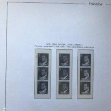 Sellos: HOJAS FILABO ESPAÑA AÑO 1979. SUPLEMENTO HOJAS FILABO 1979 HF70. Lote 199722971