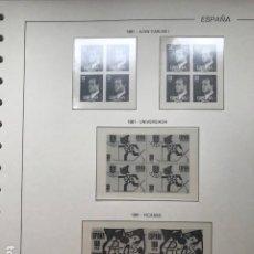 Sellos: BLOQUE DE 4 HOJAS FILABO AÑO 1981 HOJAS FILABO ESPAÑA AÑO 1981 EN BLOQUE DE 4 SIN SELLOS HFB80 EBY. Lote 201138711
